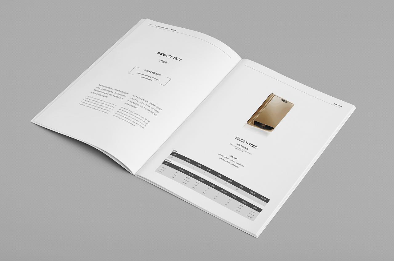 画册设计图