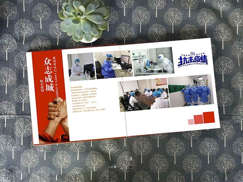 广州防控疫情的纪念册设计送给防疫一线的英雄