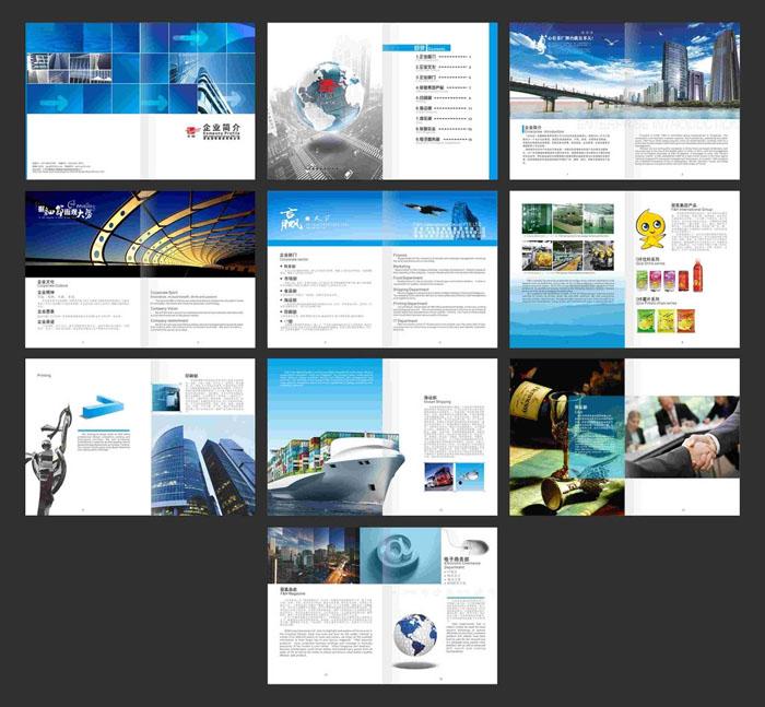 企业宣传画册设计公司需要坚持的原则有什么?共同来讨论
