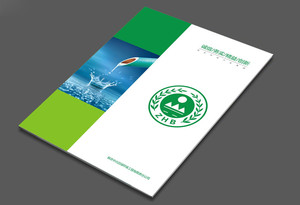 设计印刷画册公司