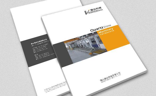 五金画册设计公司