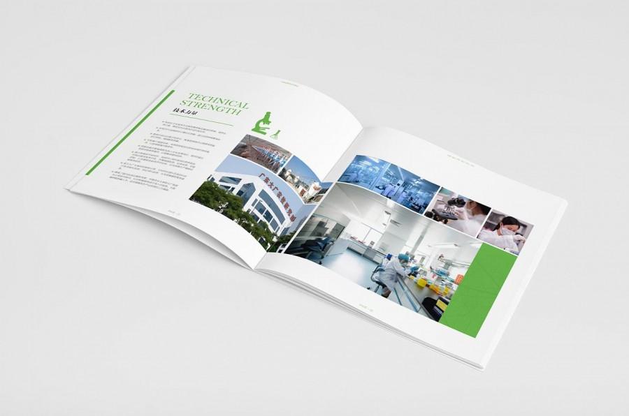 文化画册设计公司