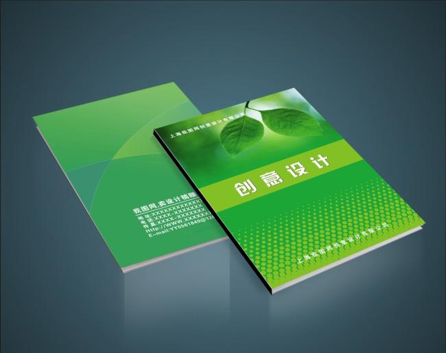 企业画册的设计重点