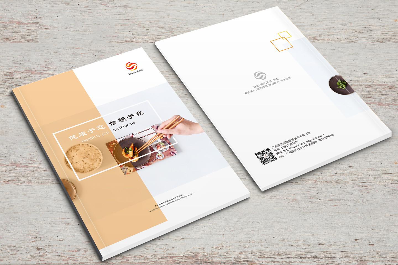 宣传画册设计中字体技巧设计
