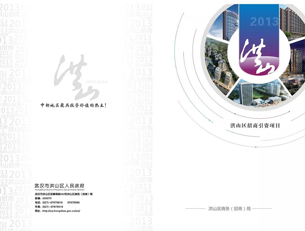 房地产画册设计具有的特点