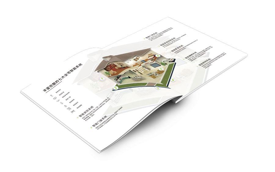 人工智能画册设计|云计算画册设计|人工智能宣传册设计|智能控制中心画册设计