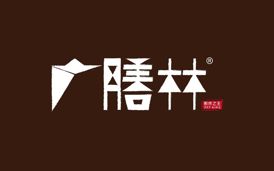 广州食品vi手册设计-餐饮vi手册设计