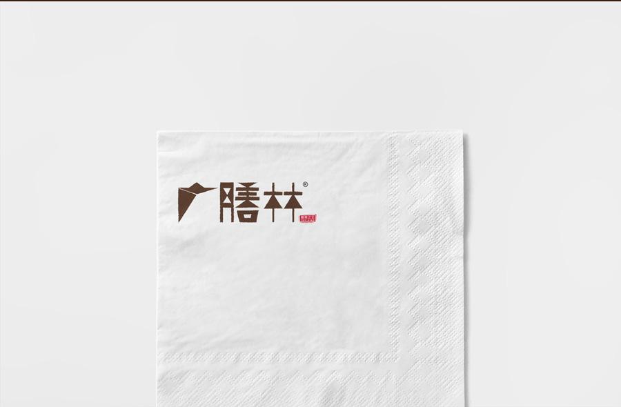 食品vi手册设计公司