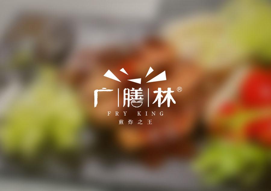 广州餐饮vi设计