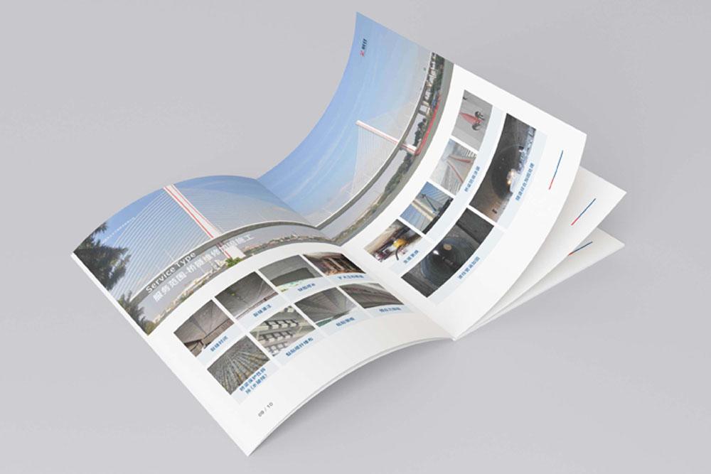 木地板产品画册设计