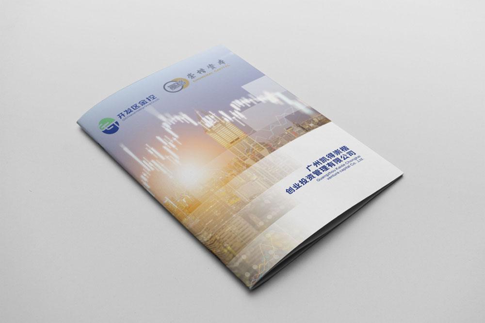 广州宣传册设计与制作|宣传册设计与制作|宣传册设计与制作比较好的公司
