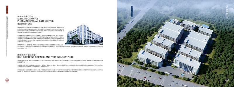企业集团公司宣传画册设计案例欣赏03-04.jpg