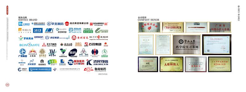 企业集团公司宣传画册设计案例欣赏35-36.jpg