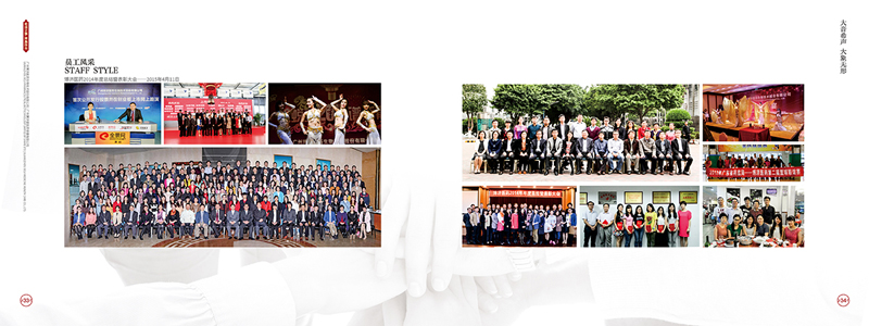 企业集团公司宣传画册设计案例欣赏33-34.jpg