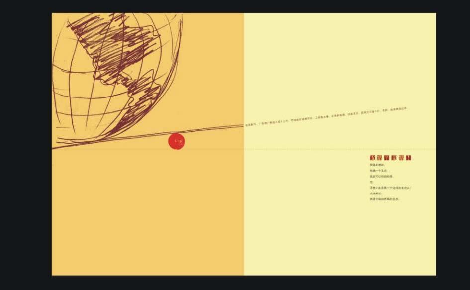 印刷设计公司画册设计公司