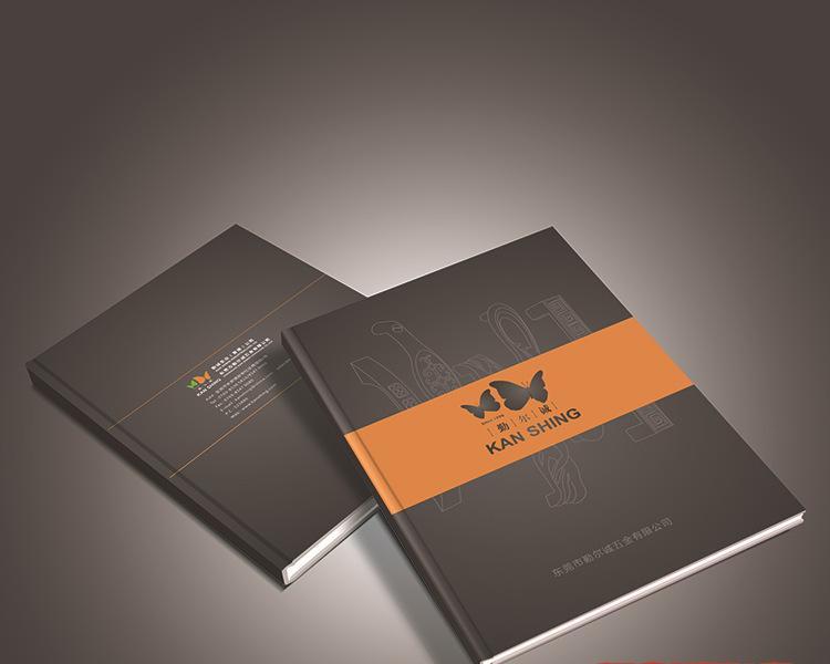 西乡产品画册设计公司