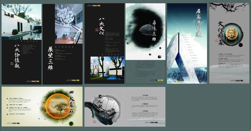 文化公司画册设计公司
