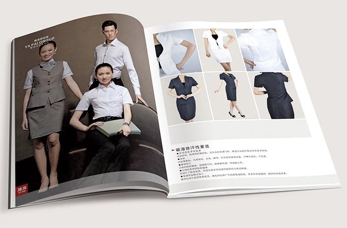 时尚服装画册设计公司