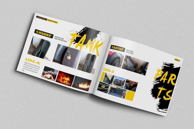 汽车用品画册设计公司,汽车用品画册设计