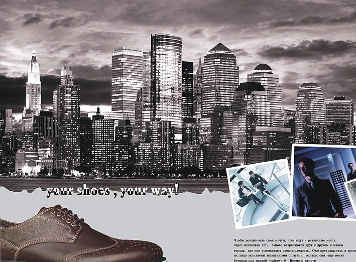 皮鞋画册设计公司,皮鞋画册设计