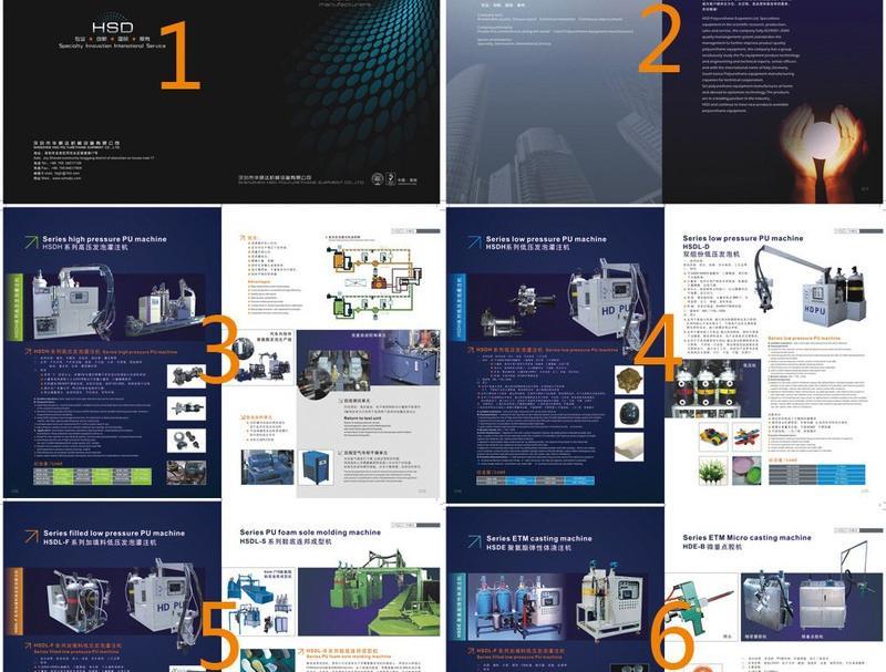根据机械设备宣传设计要求 挑选机械设备画册设计公司
