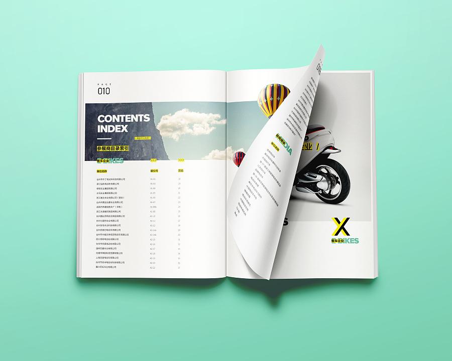 会展画册设计公司,广州会展画册设计