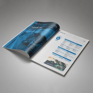 会展画册设计公司