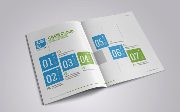 高档产品画册设计公司