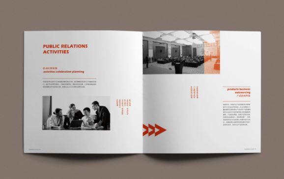纺织品画册设计公司