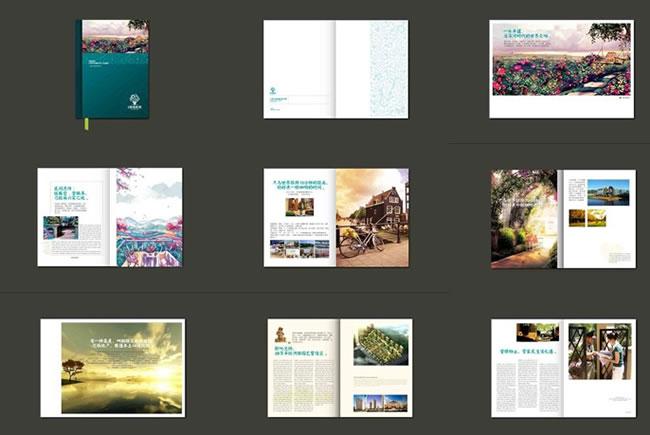 房地产宣传画册设计公司