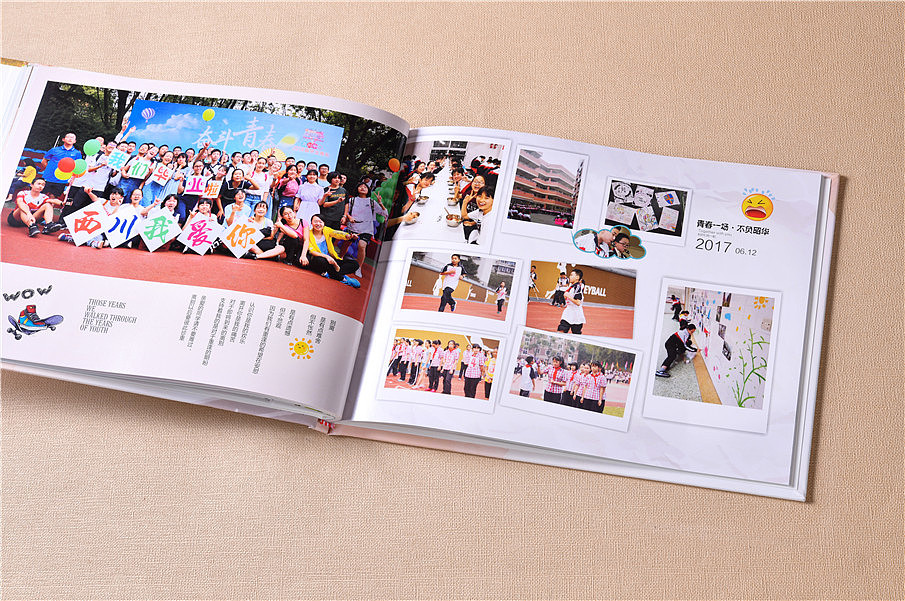 一家专业的毕业画册设计公司应如何选择?
