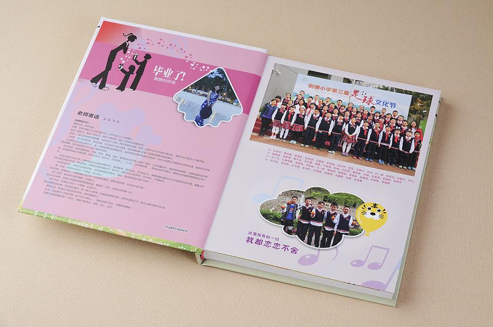 毕业画册设计公司