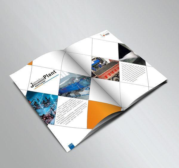 包装设计公司画册设计公司