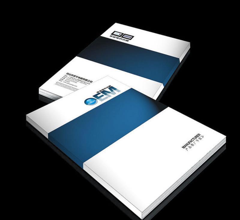 产品设计公司画册设计公司