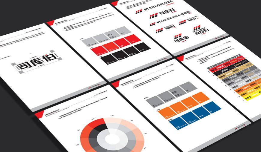 产品设计公司画册设计公司有哪些设计要求