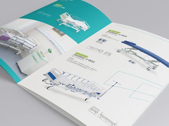 医疗画册设计公司,医疗单位画册设计