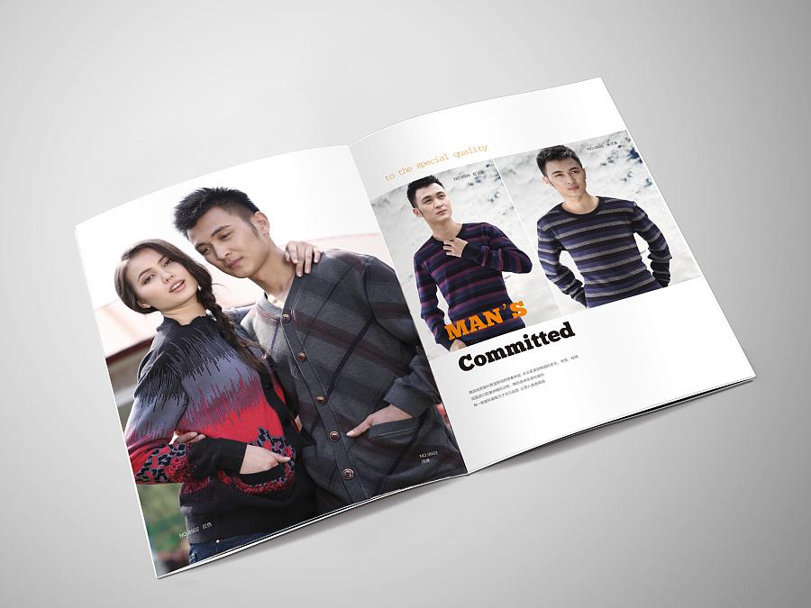 服饰画册设计公司,服饰画册设计