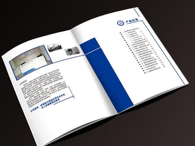 顶级画册设计公司的设计流程 设计画册时要注意什么
