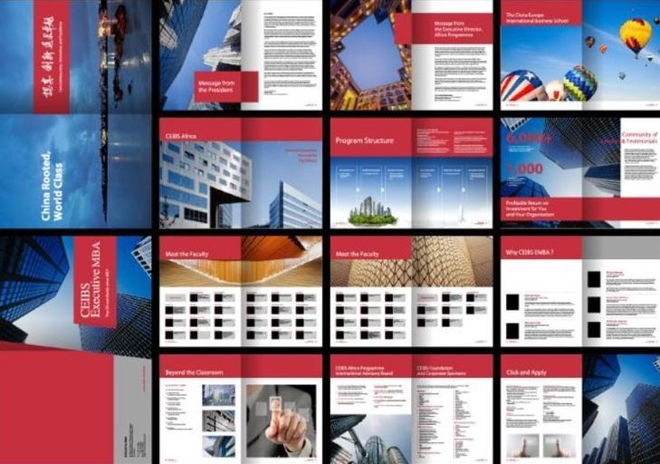房地产画册设计公司,房地产画册设计