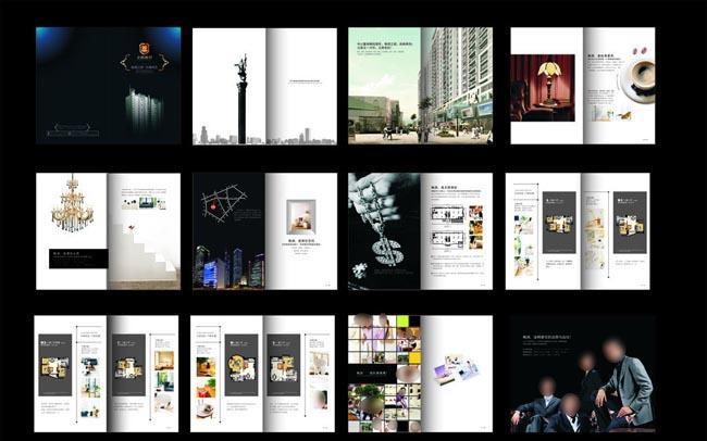 房地产画册设计公司