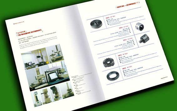 彩印公司画册设计公司