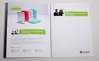 电子行业画册设计公司