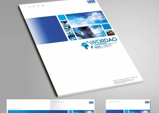 寻找商务画册设计公司,找古柏品牌设计