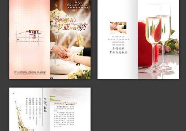 古柏品牌设计:优秀的婚庆宣传画册设计公司