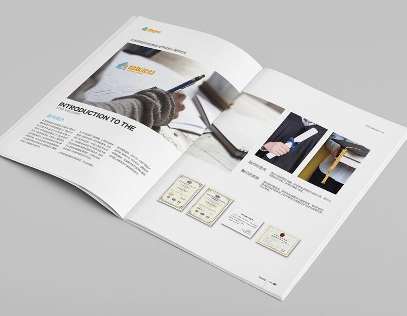学校纪念画册设计公司该怎么选,古柏品牌设计为你支招