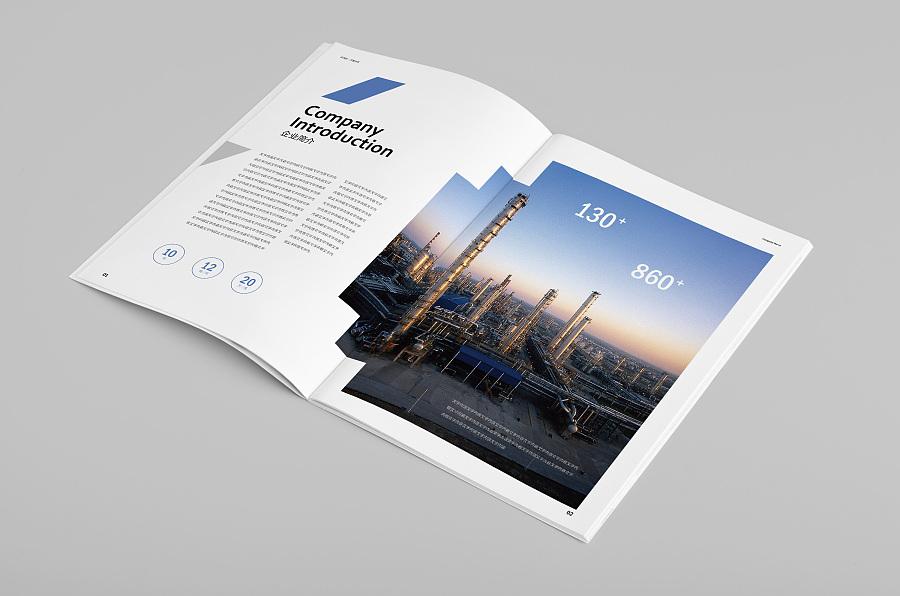 专业的工厂画册设计公司告诉你为什么要给工厂设计画册