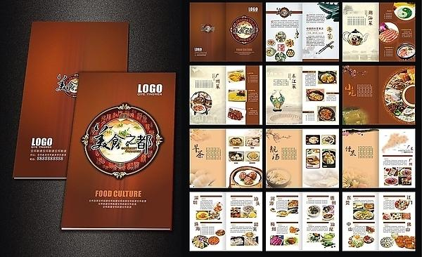 古柏品牌设计是值得推荐的一家食品宣传画册设计公司
