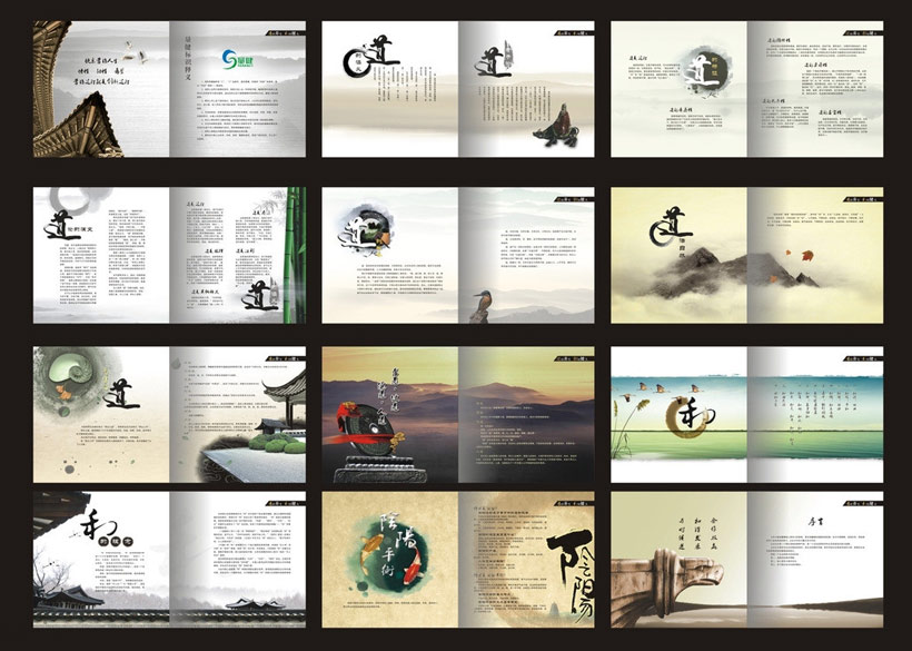古柏品牌设计:一站式服务的高档画册设计公司