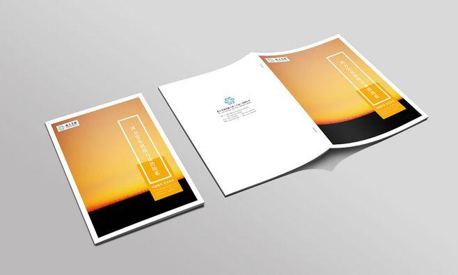 产品册设计公司