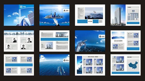 公司广告画册设计公司,广告画册设计